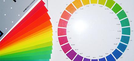 色彩講師養成講座